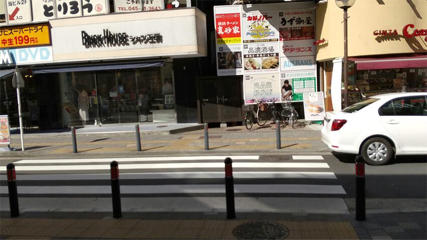②すぐの通りを左