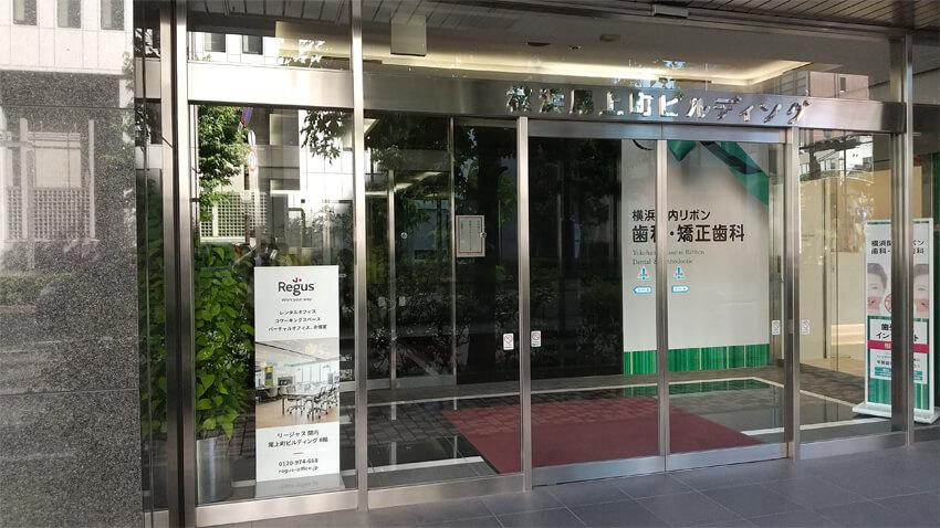 ⑤15メートル先左側に横浜尾上町ビルディング正面入口 8階にお越しください